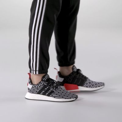 adidas NMD R2 New Colourways for July FastSole.co.uk