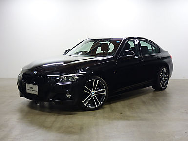 318i M Sport Edition Shadow