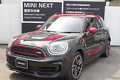 MINI JOHN COOPER WORKS CROSSOVER