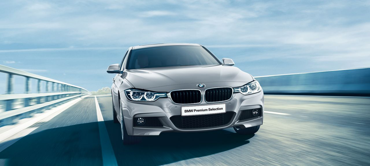 """<span style=""""font-size:26px;color:#000000;""""><strong>BMW認定中古車は安心の最長4年保証</strong></span>"""