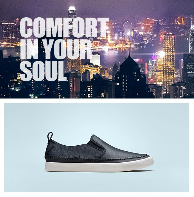 ... Comfort in your soul - mens