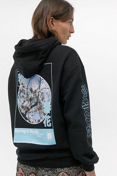 Calvin Klein X UO Flyaway Hoodie Sweatshirt Urban
