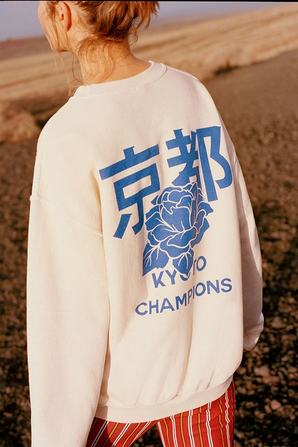 831a0c95 UO Kyoto Champions Rose Overdyed Sweatshirt   Urban Outfitters UK