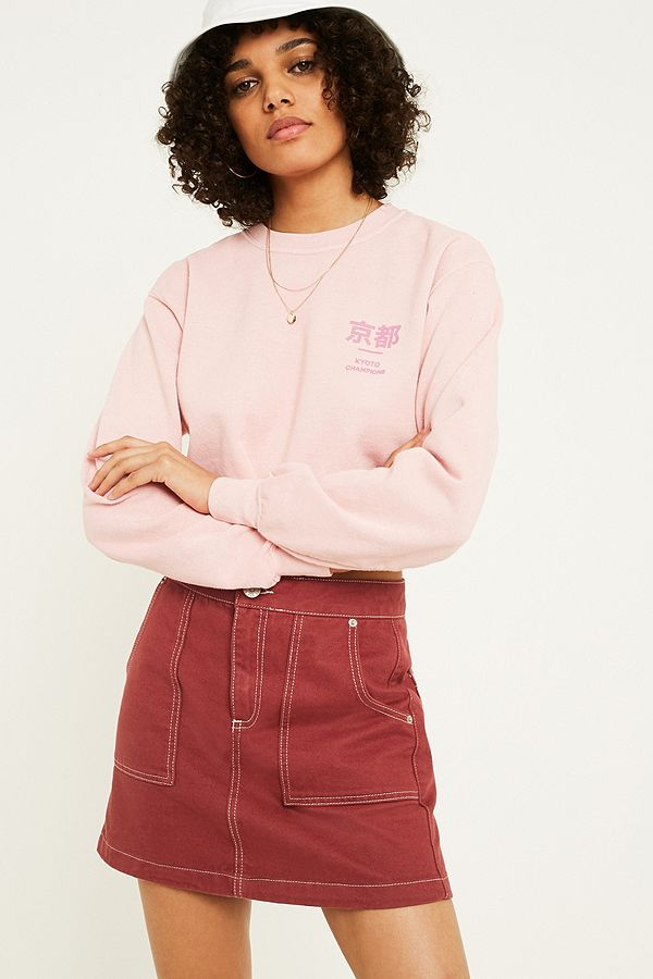 bd89f916 UO Kyoto Overdyed Crop Sweatshirt   Urban Outfitters UK