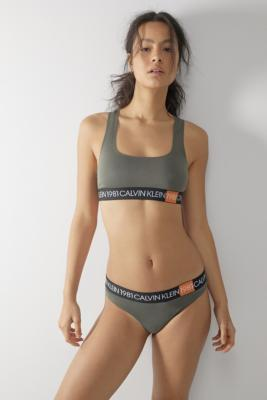 Calvin Klein Cotton Khaki Thong by Calvin Klein