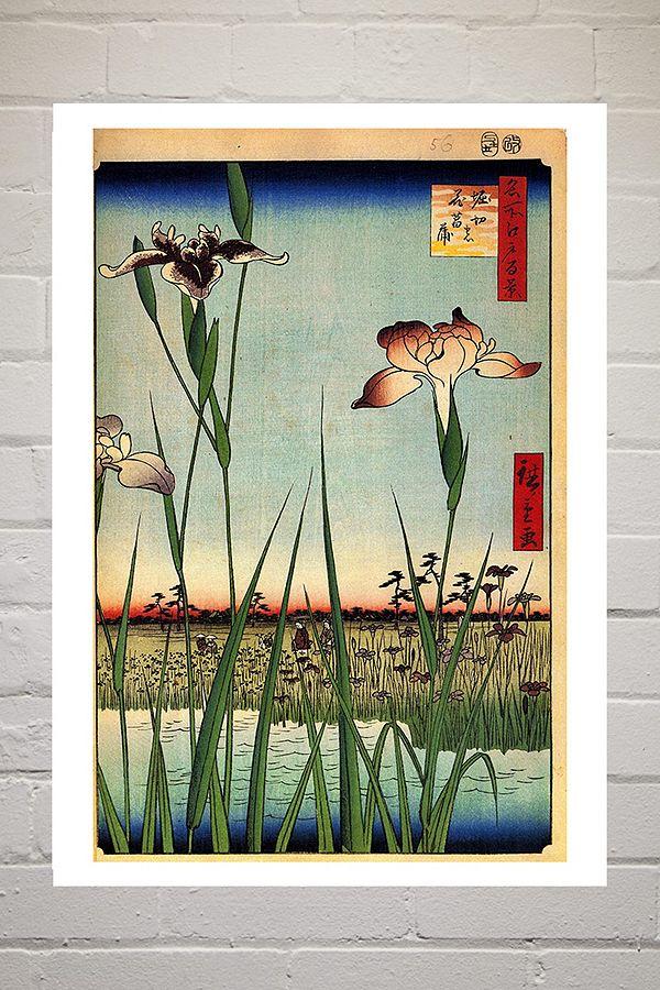 Iris Garden By Hiroshige Wall Art by Hiroshige