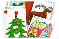 SOS Kinderdorf Weihnachstskarten