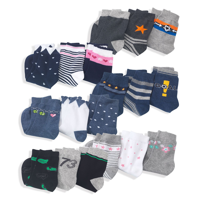 ALIVE Kinder-Socken, Baumwolle (Bio)