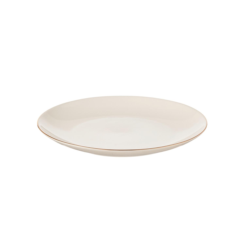 CROFTON® Chef's Collection Geschirr-Set*