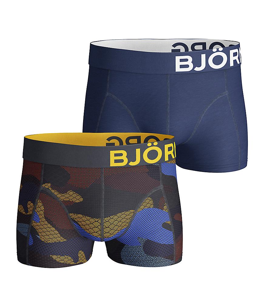 BB Contrast Camo Short Shorts Navy 2-pack