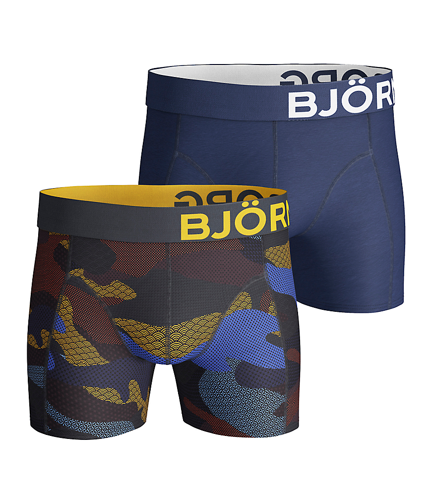 BB Contrast Camo Shorts Navy 2-pack