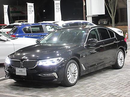 530i Luxury