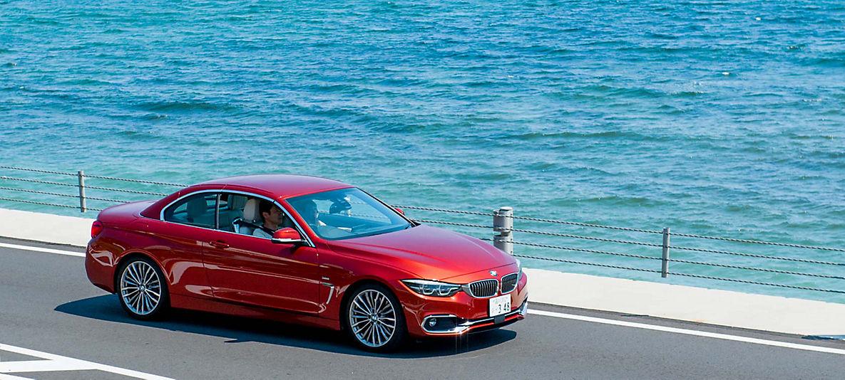 <h3><strong>BMW 認定中古車<br />夏の大感謝祭</strong></h3>
