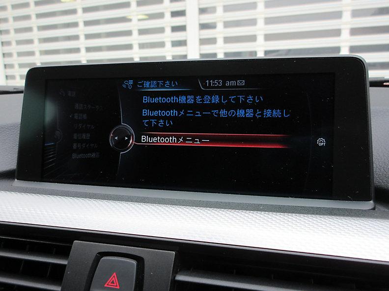 320D BLUEPERFORMANCE TOURING RHD
