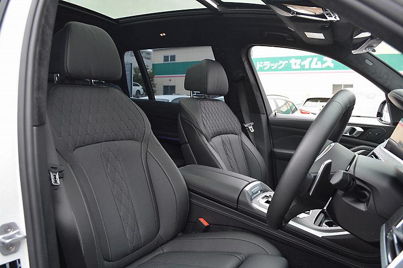 G07 X7 xDrive30d N57 3.0d