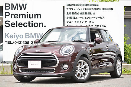 MINI COOPER 3 DOOR BURGUNDY EDITION.
