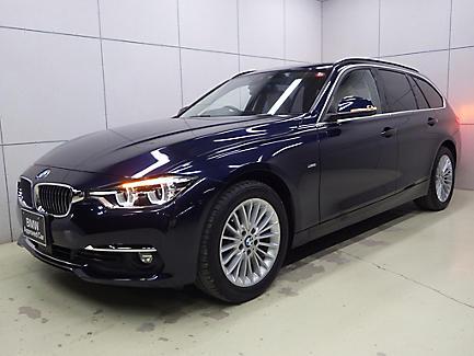 320i xDrive Touring Luxury