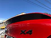 X4 X28I