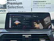 X3 M RHD