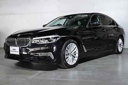 530e Luxury
