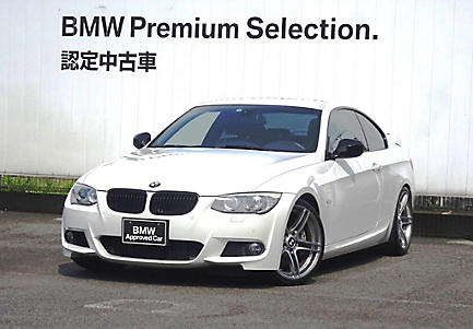 335i Coupe M Sport Edition