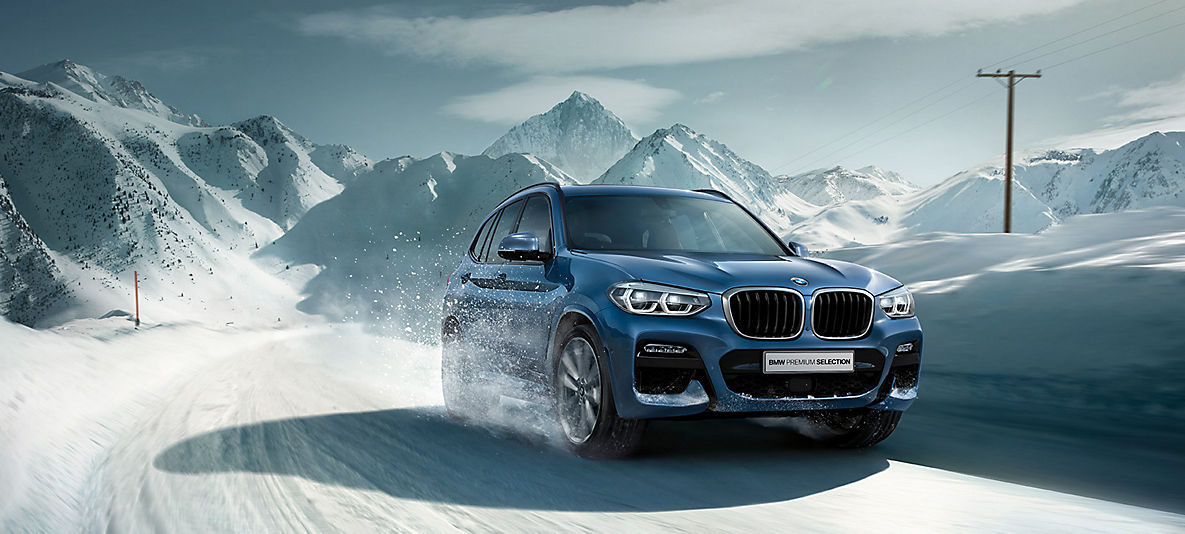 <h1><strong>BMW PREMIUM SELECTION<br />歓びは、色あせない。</strong></h1>  <h3><strong>3月末まで、延長保証半額サポートプログラムを実施中。</strong></h3>