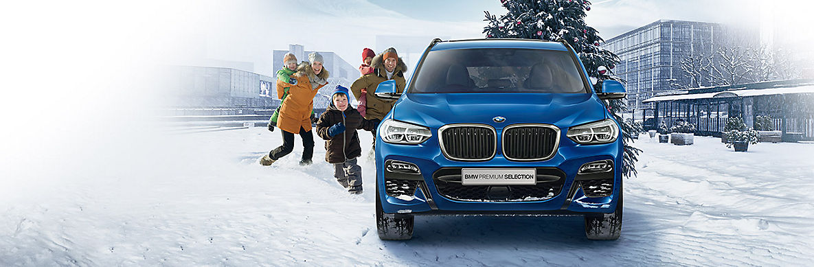 "<h3><strong><font color=""black"">BMW認定中古車<br />2019 歳末大感謝祭<br />12月7日(土)~12月15日(日)</font></strong></h3>"