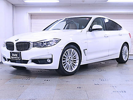 320i Gran Turismo Luxury Lounge