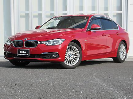 318i Luxury