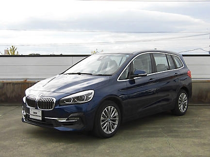 218i Gran Tourer Luxury