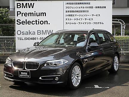 528i Touring Luxury