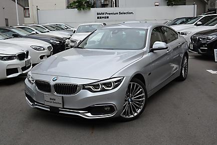 440i Gran Coupe Luxury