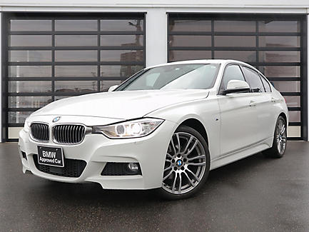 320i xDrive Exclusive Sport