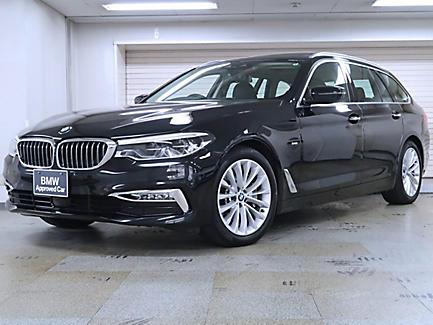 530i Touring Luxury