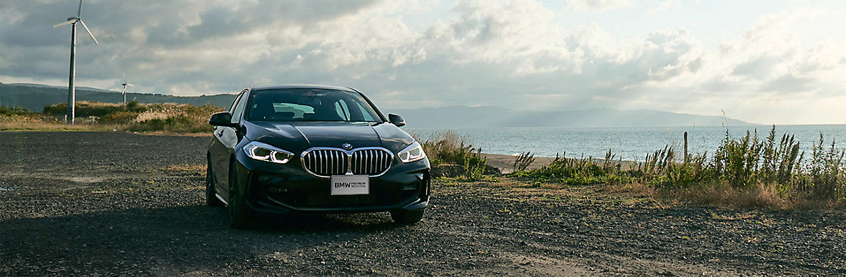 <h3><strong>BMW PREMIUM SELECTION.</strong></h3>  <h3><strong>歓びは、色あせない。</strong></h3>