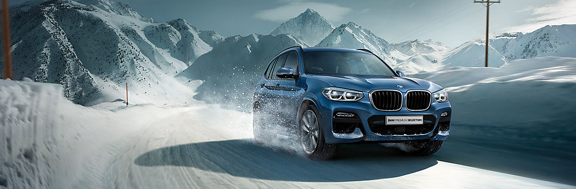 <h3><strong>BMW PREMIUM SELECTION<br />歓びは、色あせない。<br />3月末まで、延長保証半額サポートプログラムを実施中。</strong></h3>