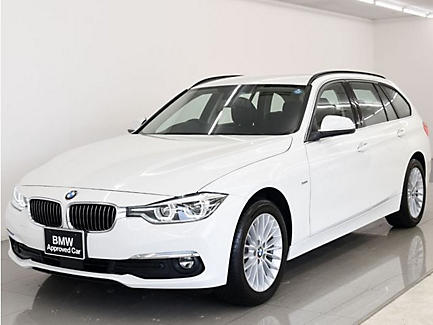 320i xDrive Touring Luxury