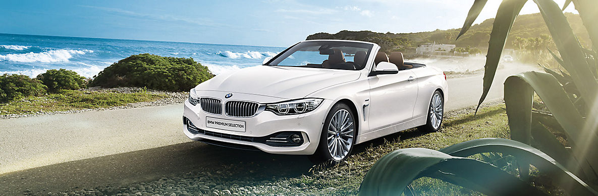 <h3><strong>BMW PREMIUM SELECTION.<br />歓びは、色あせない。<br />夏の特別キャンペーン実施中。</strong></h3>