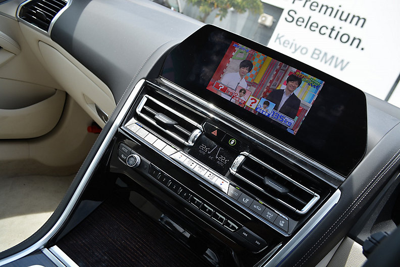 G14 840d xDrive Convertible N57 3.0d