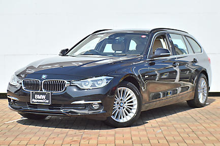 320d Touring Luxury