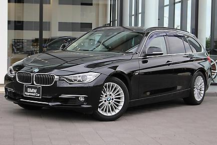 320i Touring Luxury