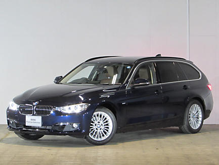 320i Touring Luxury