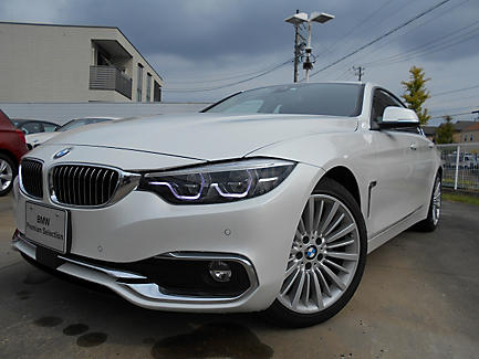 420i Gran Coupe Luxury