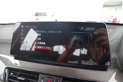 X1 sDrive 18i xLine