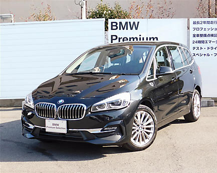 218d xDrive Gran Tourer Luxury