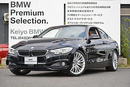 435i Coupe Luxury