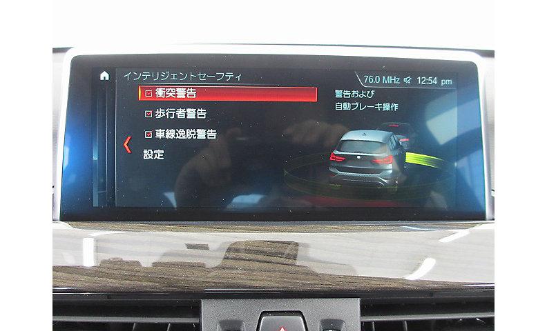 X1 X20I