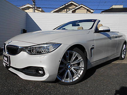 440i Cabriolet Luxury
