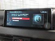 F39 X2 xDrive18d SAC B47 2.0d