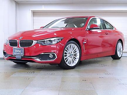 420i Coupe Luxury